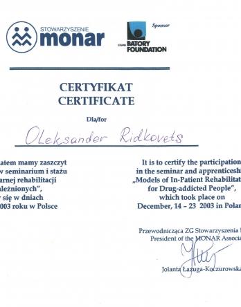 Certificate Monar