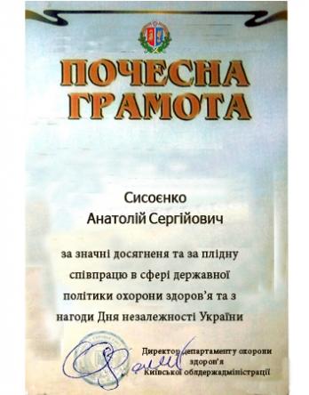 Мед. лицензия клиники лечения лудомании