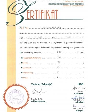 Certificate Sdorovje