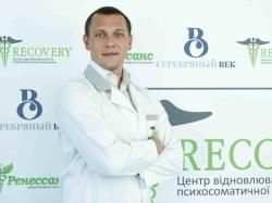 Консультант з реабілітації Ткаченко Олександр